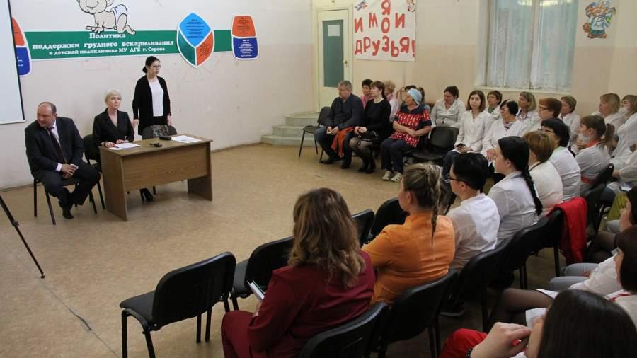 Собрание в детской поликлиник Серова после проведенияпроверки