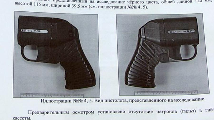 Травматический пистолет, изъятый у участников ОПГ
