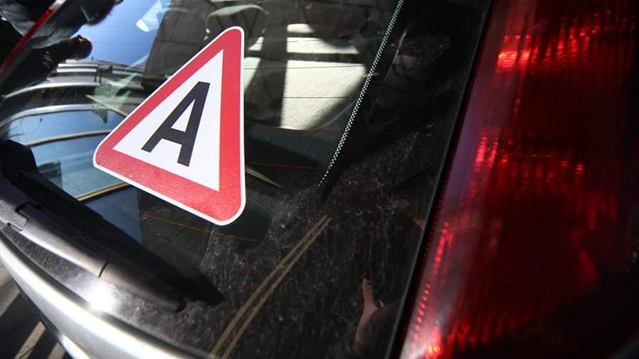 Знак «А» на заднем стекле беспилотного автомобиля