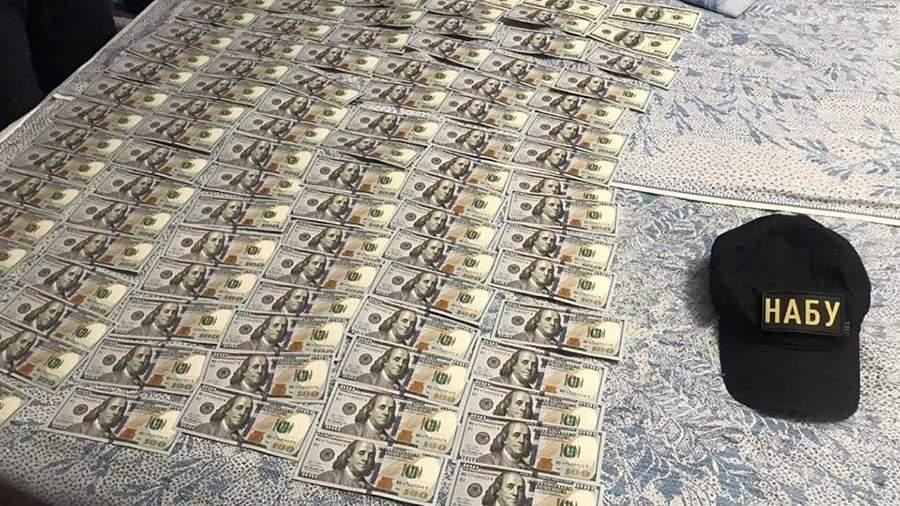Деньги,изъятые во время задержания Юрия Грымчака