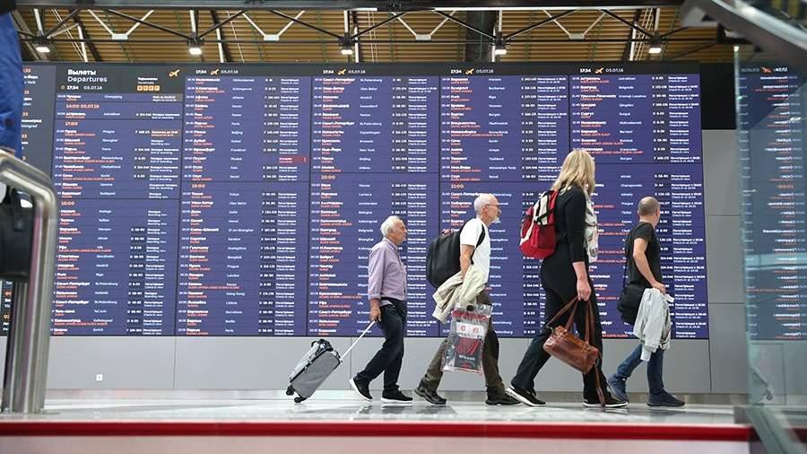 путешествующие в аэроопорту шереметьево