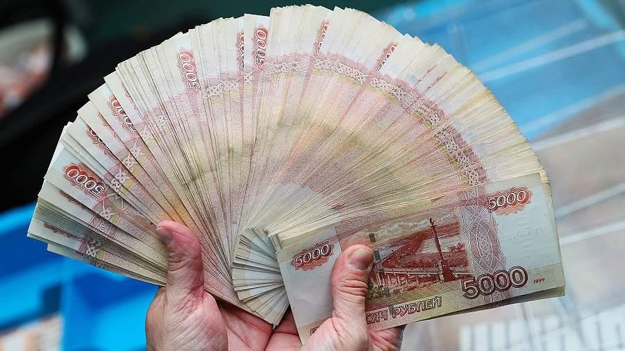 деньги рубль