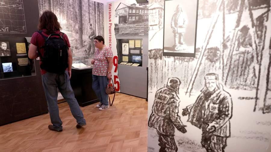 Экспозиция музейного центраимени Александра Солженицына