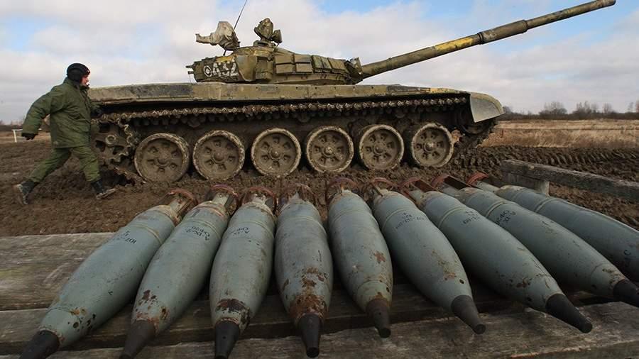 Осколочно-фугасные снаряды ОФ-26 калибра 125 мм