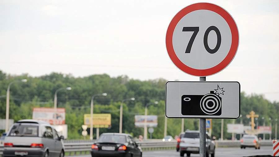 камера транспорт штраф