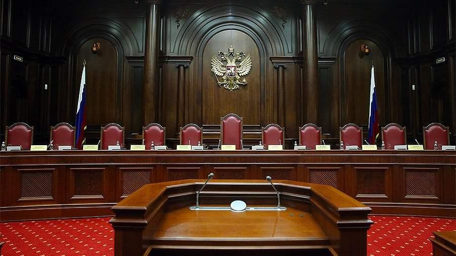 конституционный суд герб