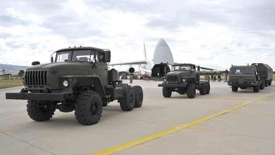 Первая партия компонентов зенитно-ракетных комплексов С-400 доставлена российским военным самолетом на авиабазу в Анкаре
