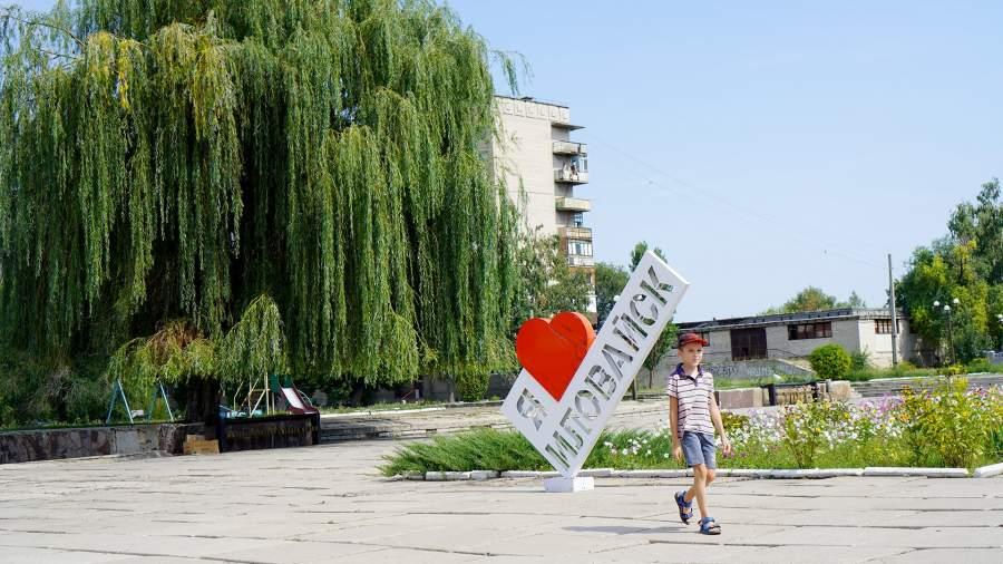 Центральная площадь Иловайска