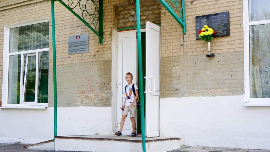 Школа им. Михаила Толстых, в которой в свое время учился знаменитый комбатГиви