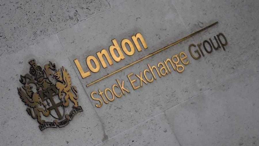 Офис Лондонской фондовой биржи