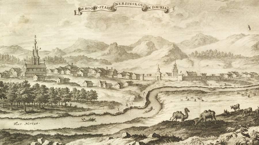 Вид на город Нерчинск. Гравюра 1710 года