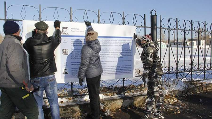 Баннеры социальной сети развешивают в Нерчинске