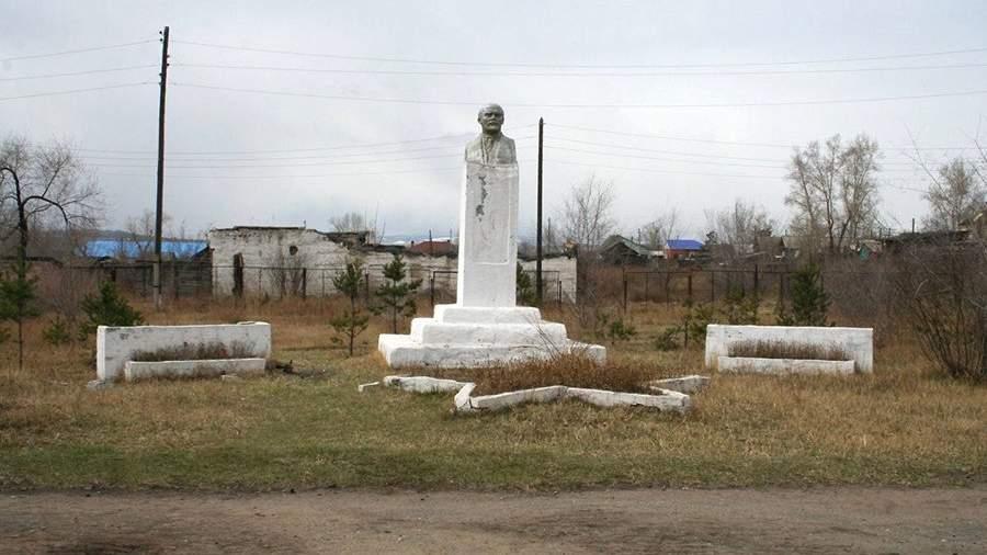 Памятник Ленину в парке Нерчинска