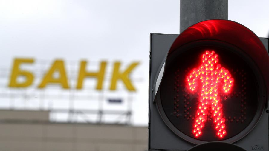 светофор на фоне надписи банк