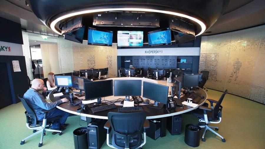 Офис компании «Лаборатория Касперского»