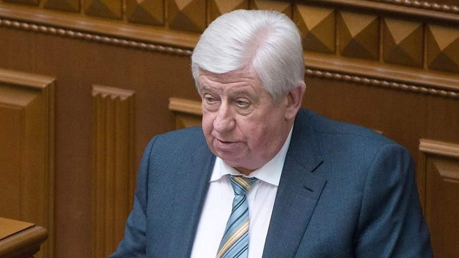 Бывший генеральный прокурор Украины Виктор Шокин