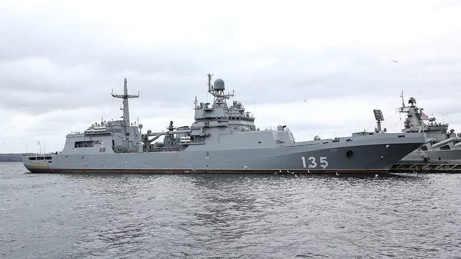 Большой десантный корабль проекта 11711 «Иван Грен» Северного флота РФ у причала Североморска
