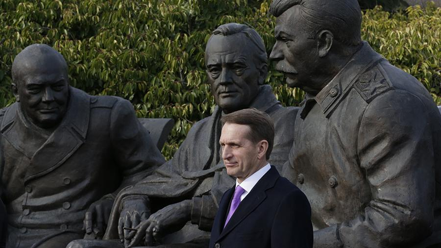 Сергей Нарышкин на открытии памятника лидерам стран антигитлеровской коалиции - участникам Ялтинской конференции 1945 года