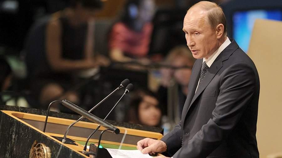 Выступление президента РФ В.Путина на 70-й сессии Генассамблеи ООН