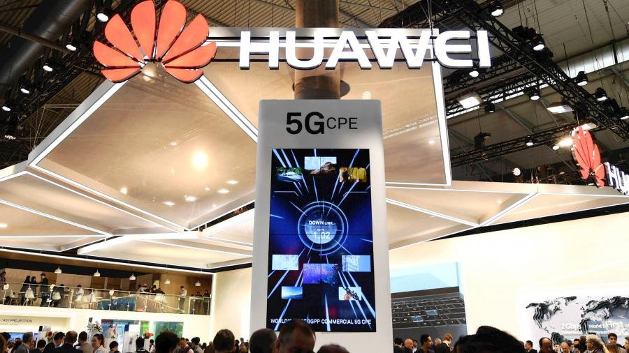 Huaweiдемонстрирует технологию 5G, Пекин
