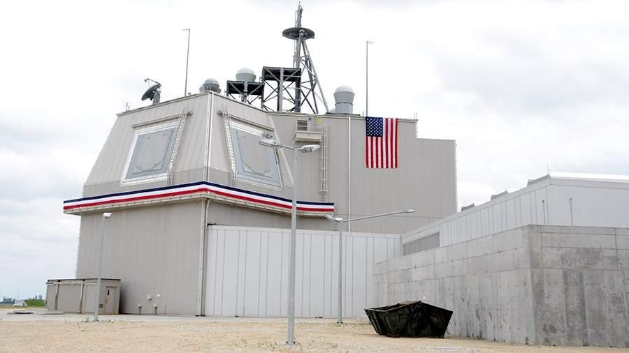 Американский комплекс ПРО Aegis Ashore в Румынии на базе Девеселу