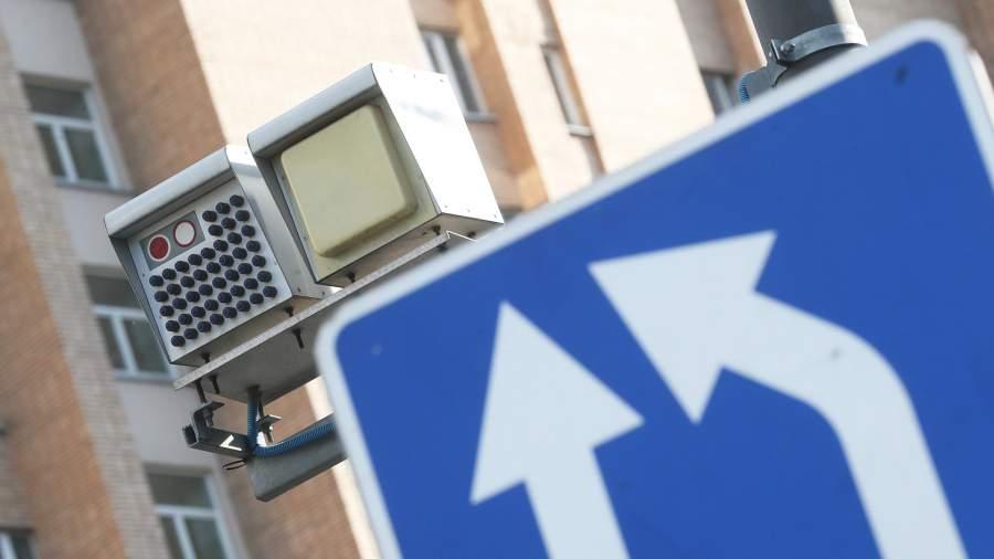 Камеры, фиксирующие нарушение дорожного движения