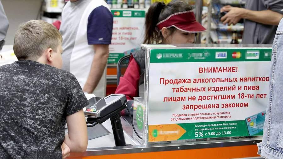 курение дети  торговля магазин
