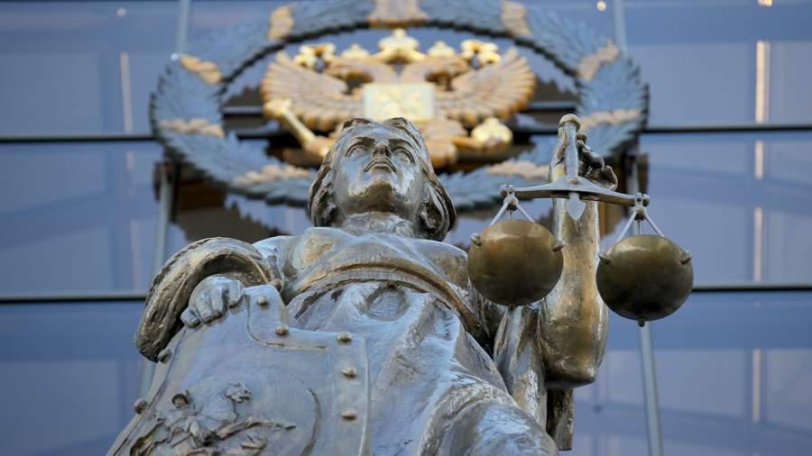 закон фемида правосудие