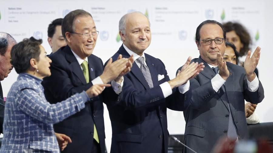 Конференция по климату