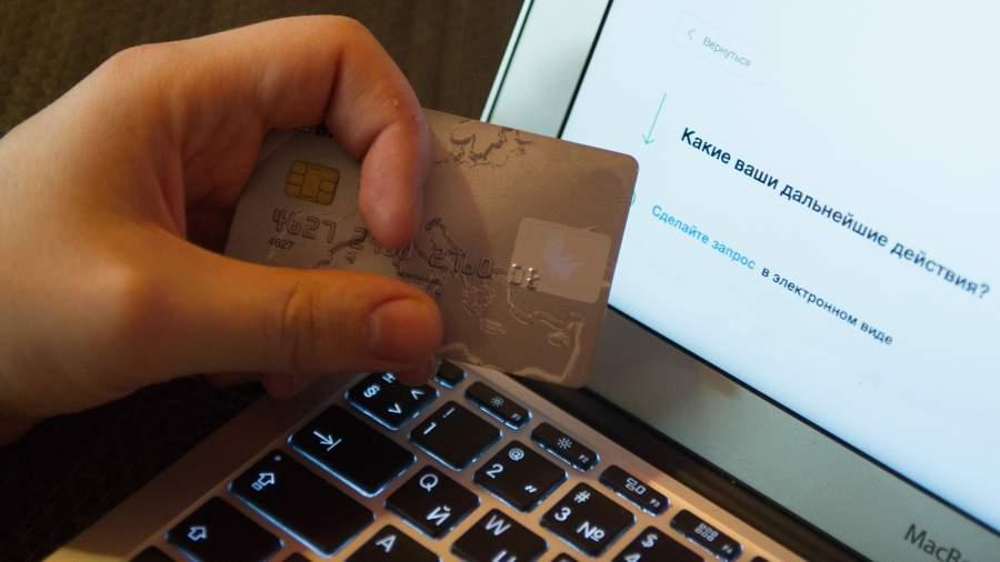 Оплата онлайн банковской картой