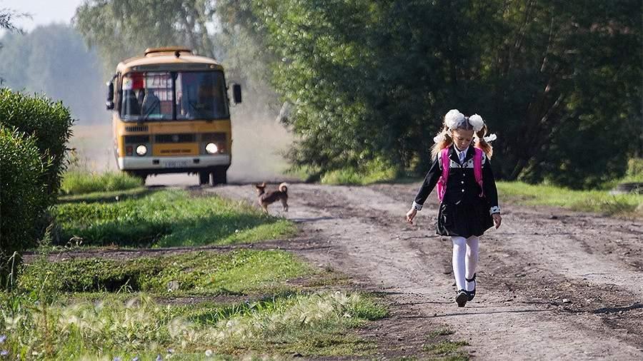 девочка школа автобус 1 сентября