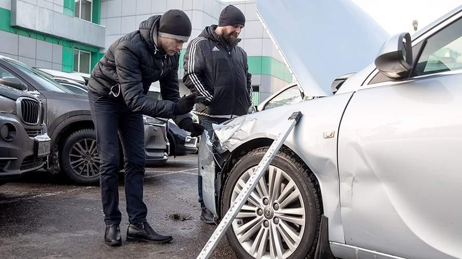 осаго страховка дтп авто