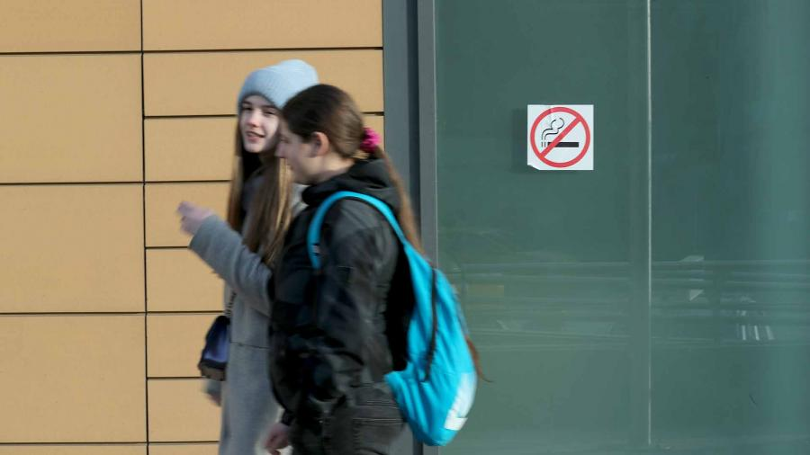 молодежь студенты курение