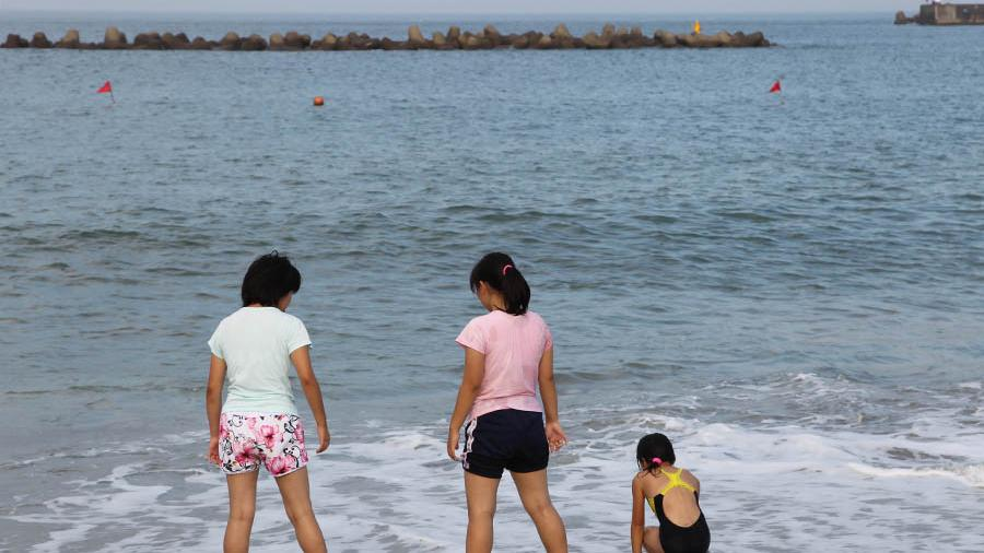 фукусима пляж