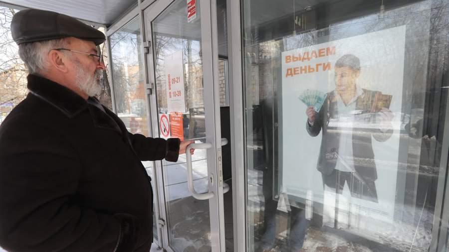 В нерасплатном долгу: каждый четвертый заемщик вышел на дефолт по кредиту
