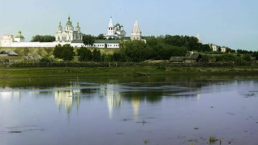 прокудин-горский исеть монастырь