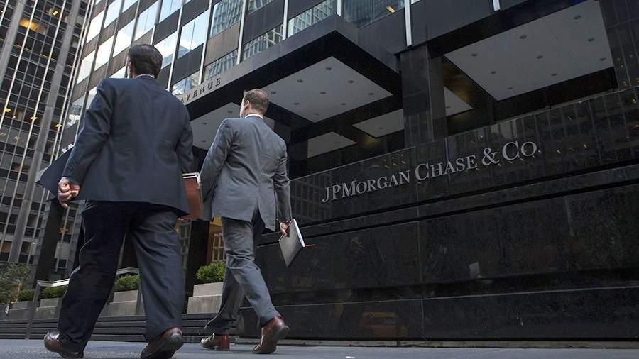 Банковские рабочие в Нью-Йорке