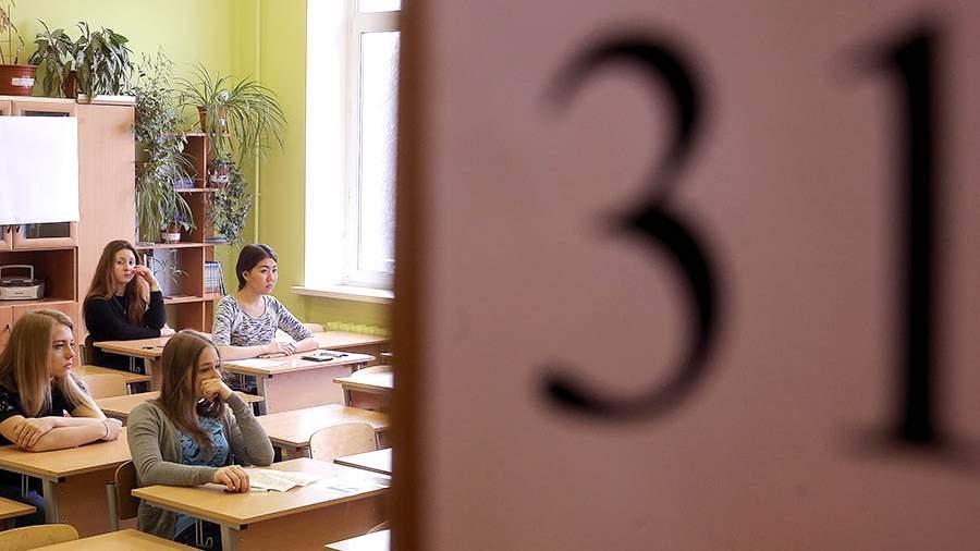 егэ экзамен гиа студенты