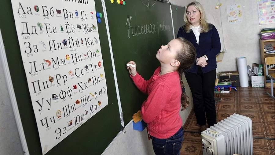 Учительница и ученица на уроке