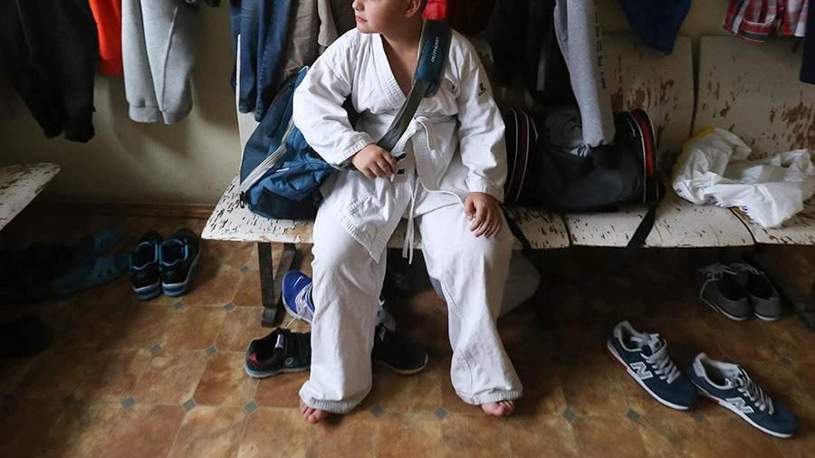 Мальчик-каратист