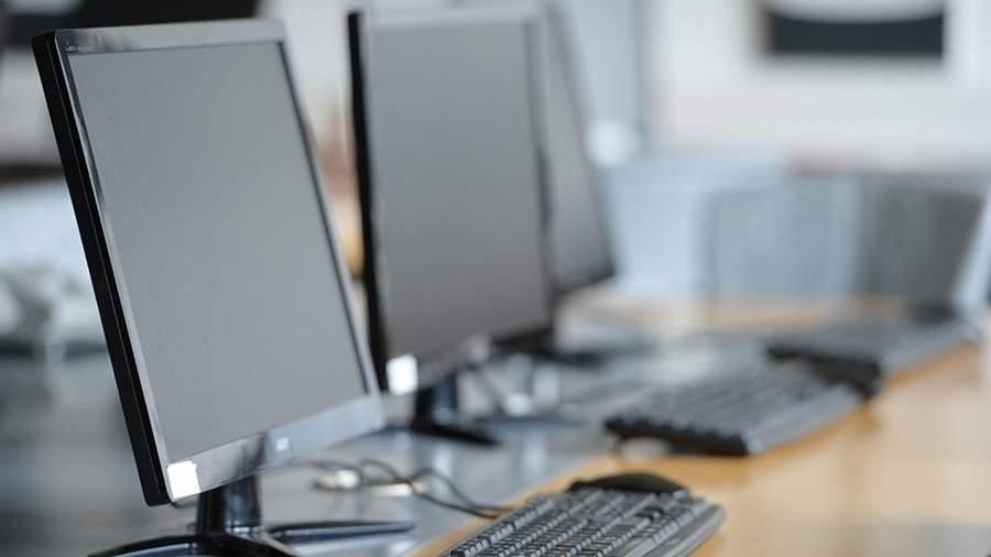 компьютеры егэ студенты