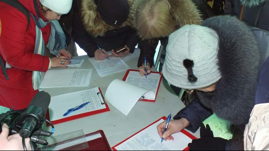Сбор подписей для проведения референдума