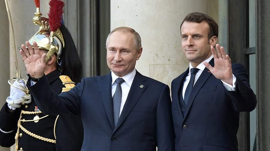 Президент России Владимир Путин и президент Франции Эмманюэль Макрон
