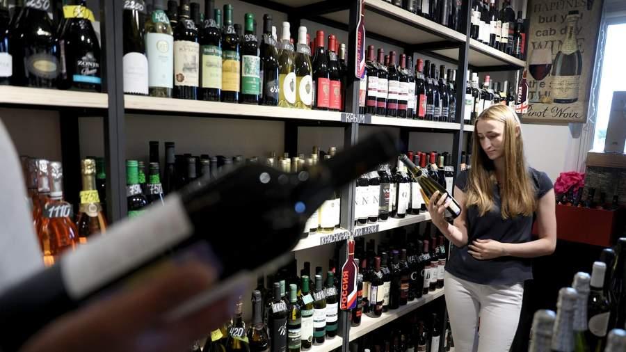 алкоголь вино торговля