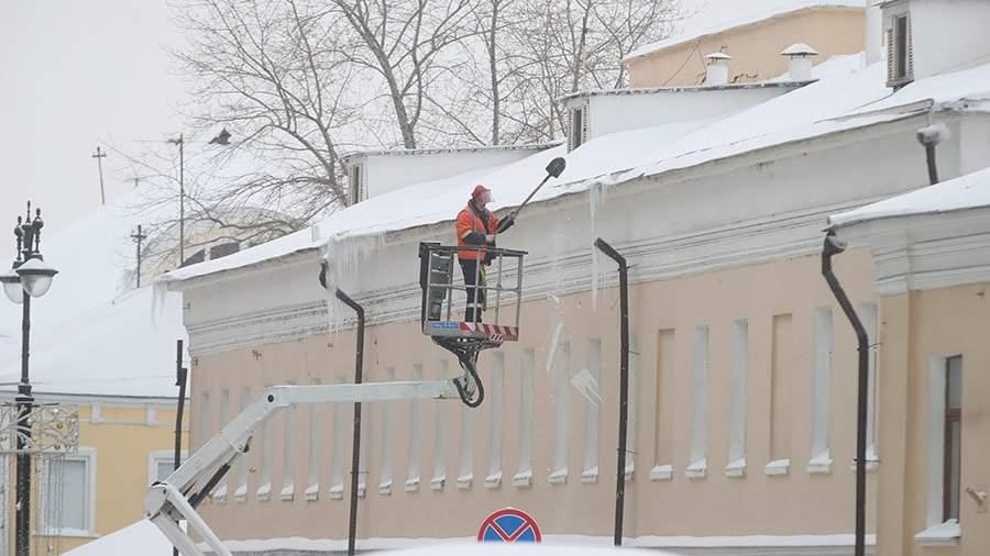 жкх уборка снега