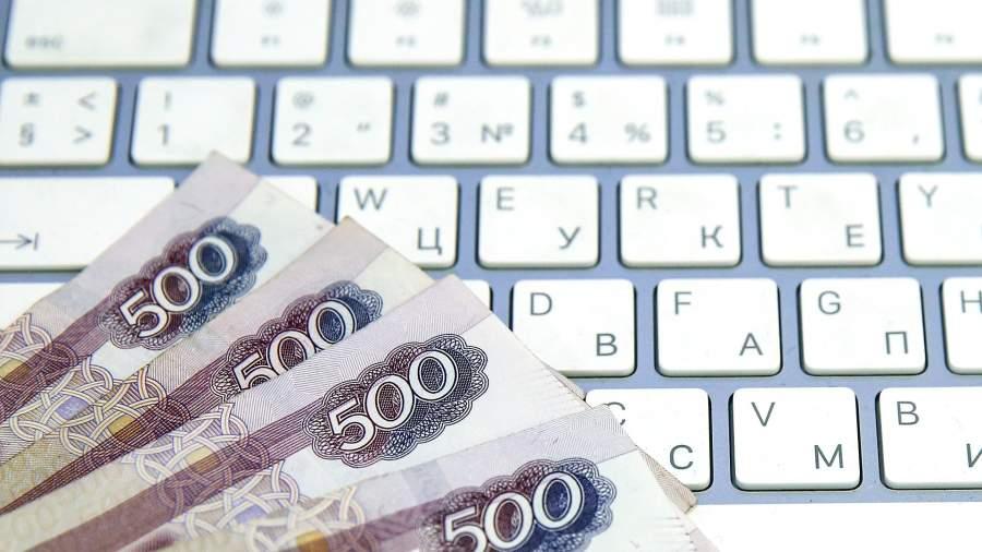 деньги интернет клавиатура