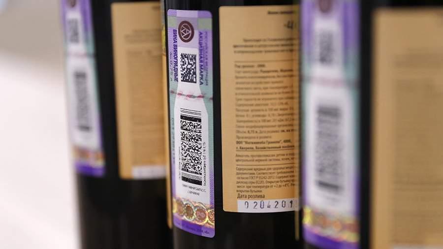Акцизные марки на бутылках вина