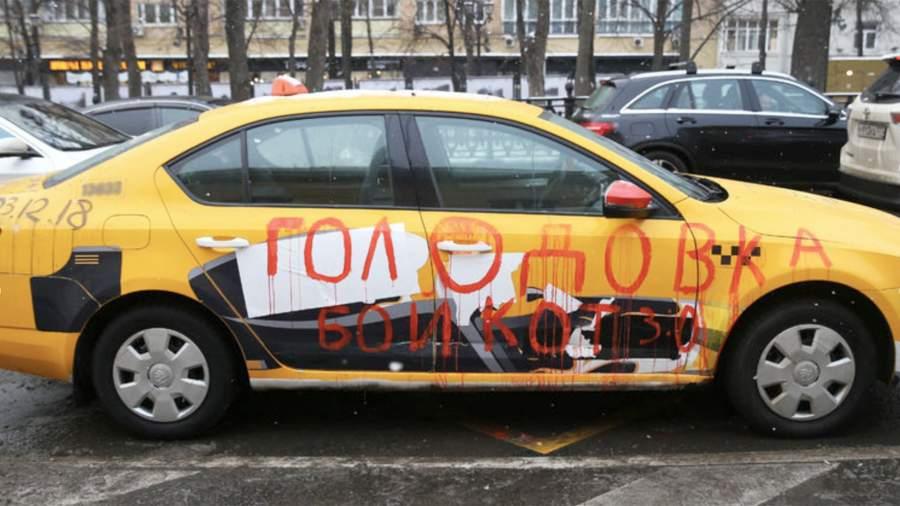 Машина одного из протестующих таксистов