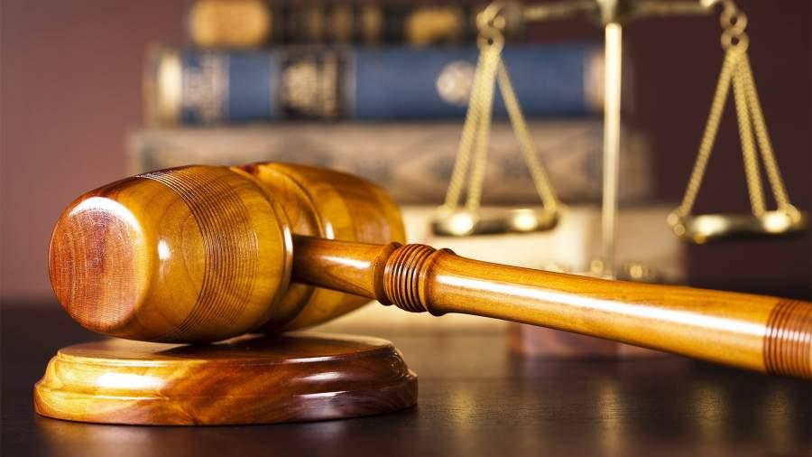 правосудие суд