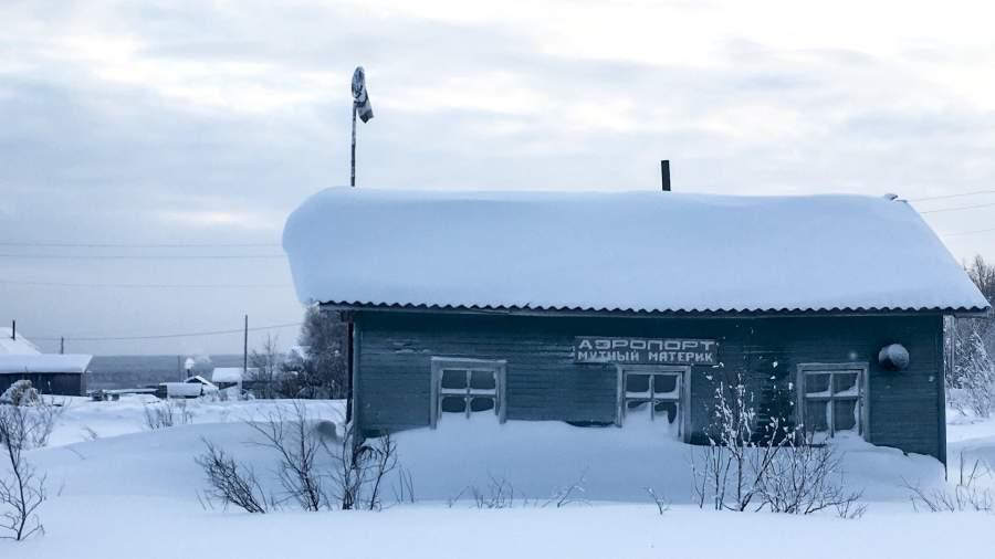 АэропортМутный Материк